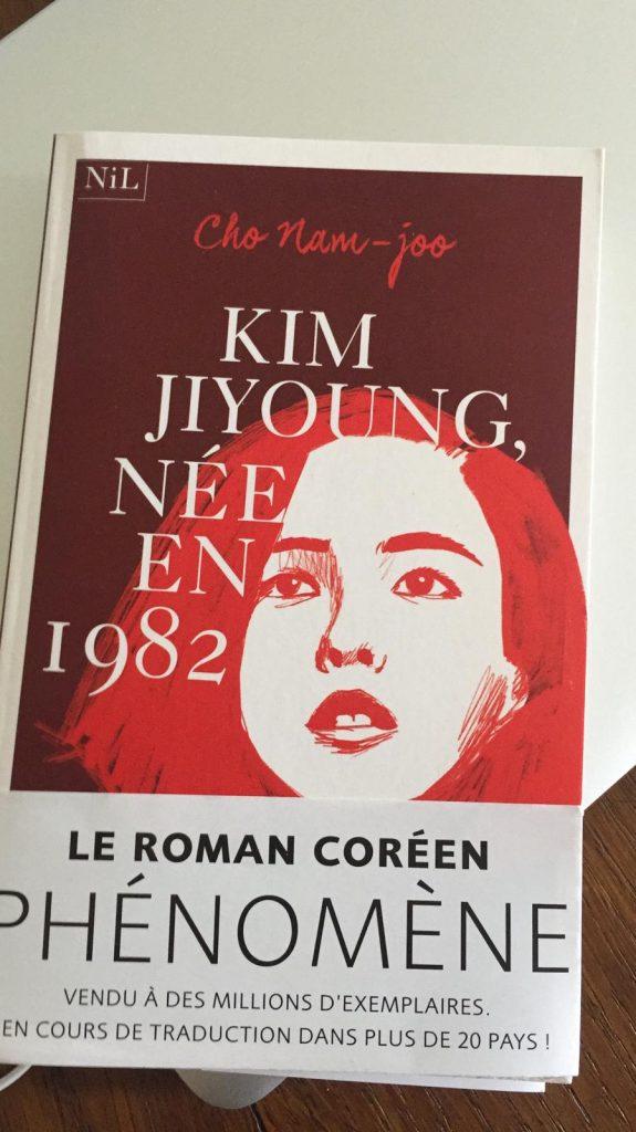 """Il libro di Cho Nam-joo """"Kim Jiyoung, nata nel 1982"""""""